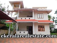 kadappakada independent house for sale