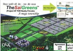 1200 ft the sai green a mega township project in 425