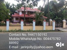 independent house for sale near koothattukulam