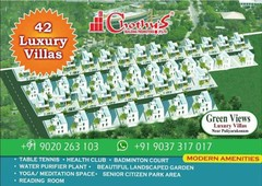 chothys green views vilas near vattiyoorkave 9037317017