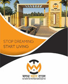 1200 sq.ft. residential plot for sale in manpur, gaya